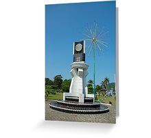 city monument Greeting Card