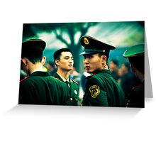 Chinese Military Greeting Card