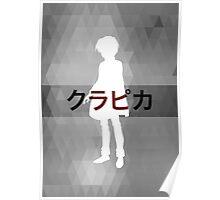 Kurapika Monochrome Poster
