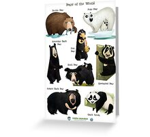Bears of the World Greeting Card