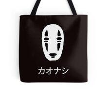 カオナシ Tote Bag