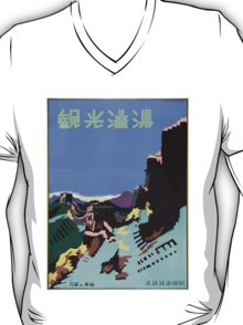 Manchuria and the Great Wall Vintage Poster Restored T-Shirt