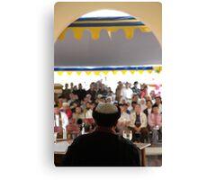 imam speech Canvas Print