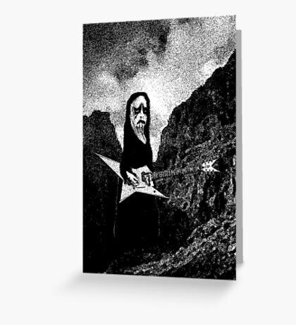 SAD PANDA - AILUROPODA MELANCHOLIA... Greeting Card