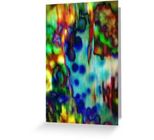 4504 Ocean abstract Greeting Card