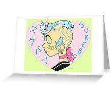 SUKEBAN PINK Greeting Card