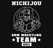 Nichijou Arm Wrestling Team - White Unisex T-Shirt