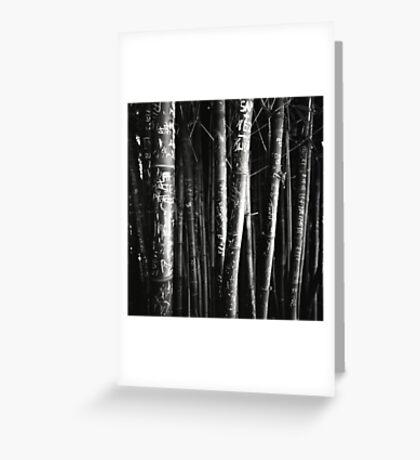 scarred bamboo Greeting Card
