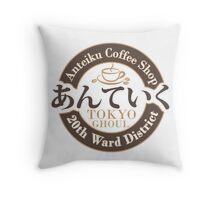 Antieku Coffee Shop (Clean Label) Throw Pillow