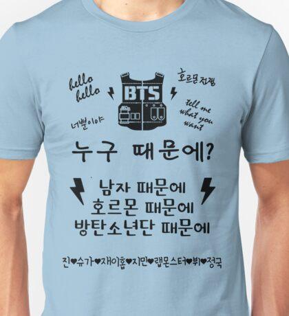 Bangtan Boys - Hormone War  Unisex T-Shirt