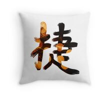 Victory Kanji Throw Pillow
