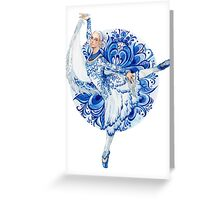- Gzhel - Greeting Card