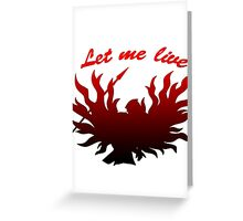 Let Me Live Claire Redfield Greeting Card