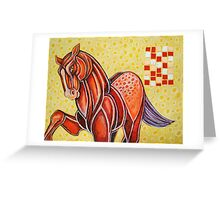The Appaloosa Greeting Card