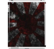 Japan grunge wall 1 iPad Case/Skin