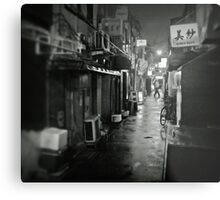 Small street in Tokyo Metal Print