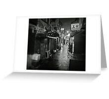 Small street in Tokyo Greeting Card
