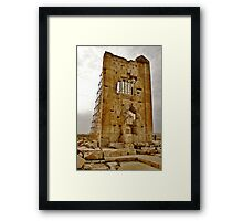 Treasure House - Pasargadae - IRAN Framed Print