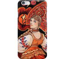 - Polkhovsky maidan - iPhone Case/Skin