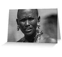 Quizzcal - Masai Mara - Kenya Greeting Card
