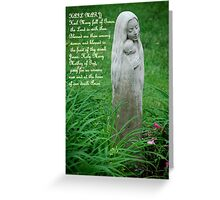 Hail Mary.... Greeting Card