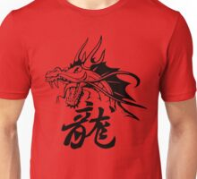 angry dragon  Unisex T-Shirt