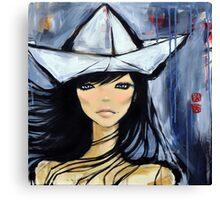 i've sailed away long ago... [ f . y o u . s e r i e s ] Canvas Print