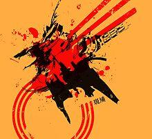 SHMUP03 Ikaruga by Martin Millar