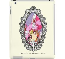 Sailor Chibiusa iPad Case/Skin