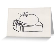 Cats love presents Greeting Card