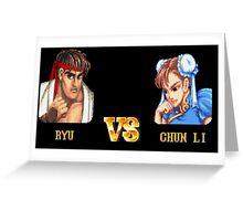 RYU VS CHUN LI - FIGHT! Greeting Card