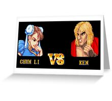 CHUN LI VS KEN - FIGHT! Greeting Card