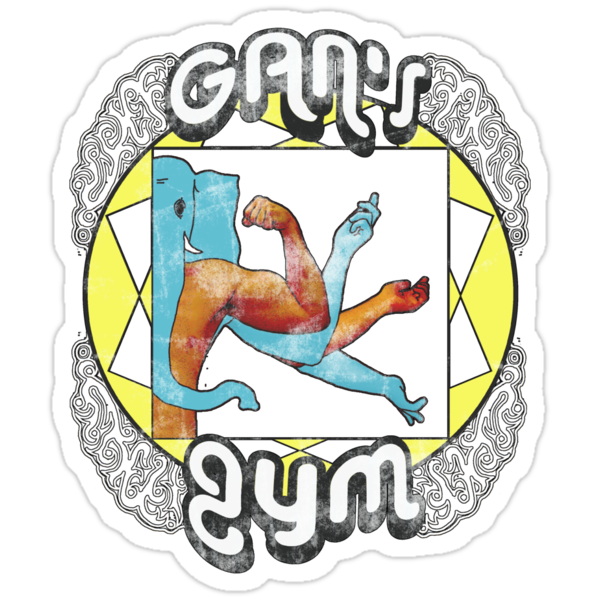 Gan's Gym - vintage by Octochimp Designs