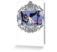 Touhou project - Aya Shameimaru Greeting Card
