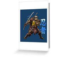 Blue Leader Greeting Card