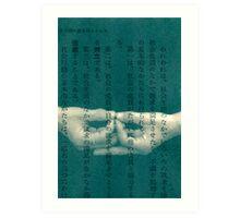 Zendo Mudra Art Print