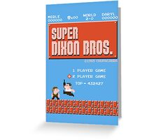 Super Brothers Greeting Card