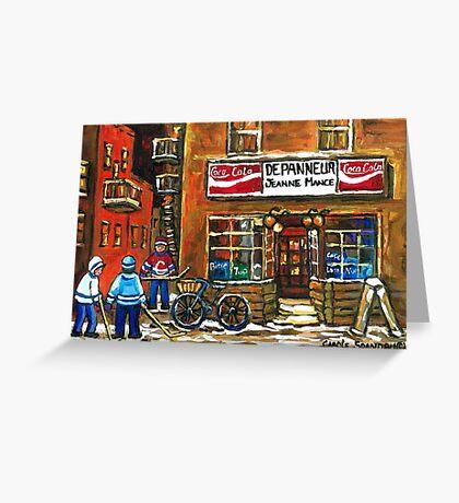 NIGHT SCENE HOCKEY ART PAINTINGS MONTREAL DEPANNEURS BEST CANADIAN ART Greeting Card
