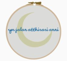 Moon of My Life Dothraki Embroidery Hoop by kndll