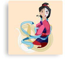 Mulan: Reflection Canvas Print