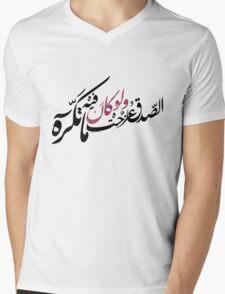 Arabic Calligraphy - الصدق عز ولو كان فيه ما تكره Mens V-Neck T-Shirt