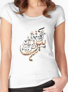 Arabic Calligraphy - Random Shape Women's Fitted Scoop T-Shirt