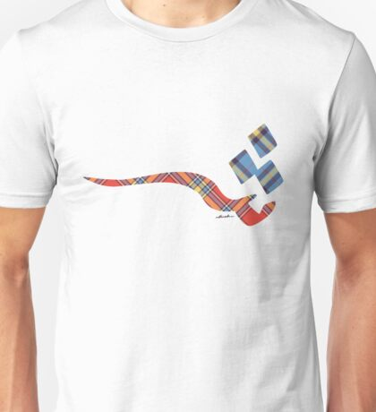 Arabic Calligraphy - Mshmosh logo Unisex T-Shirt