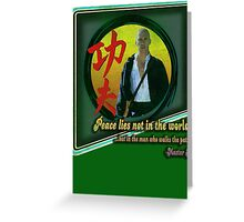 Kung Fu vintage 'aged' version Greeting Card