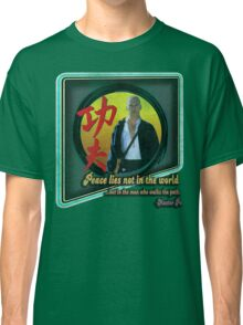 Kung Fu vintage 'aged' version Classic T-Shirt