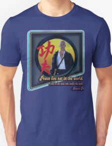 Kung Fu vintage 'aged' version Unisex T-Shirt