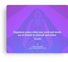 Work and Words are of Benefit Canvas Print