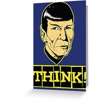 Think! Greeting Card