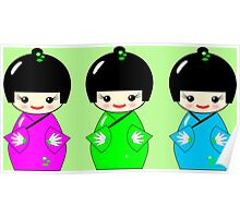 Cute Kokeshi dolls on green Poster