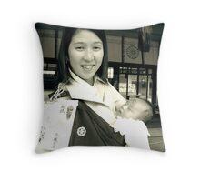 Proud Hitomi-san Throw Pillow